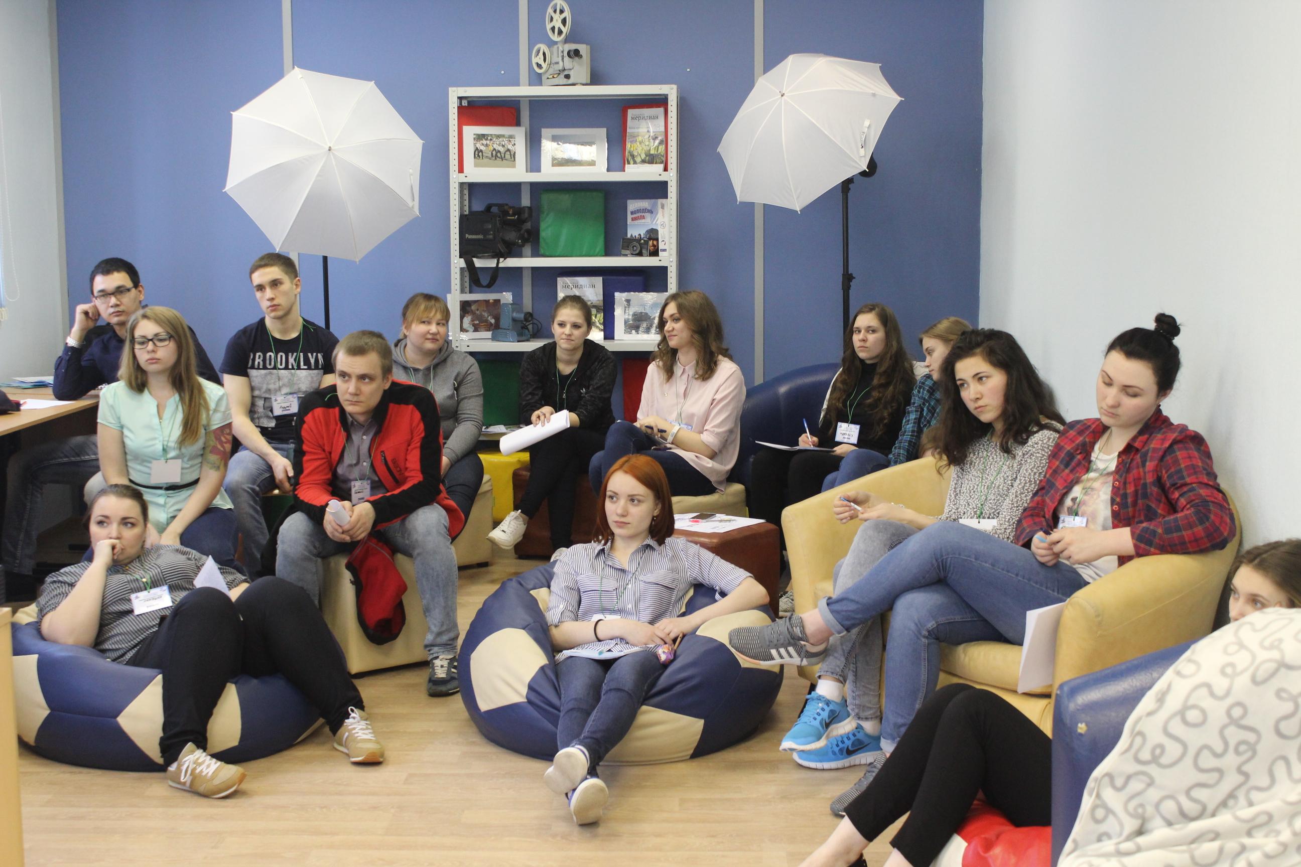 II межмуниципальный молодежный форум