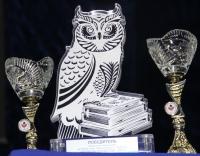 Чемпионат по интеллектуальной игре на кубок Главы Администрации