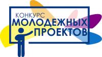 """""""Ямальские молодежные инициативы"""" в Ноябрьсе"""