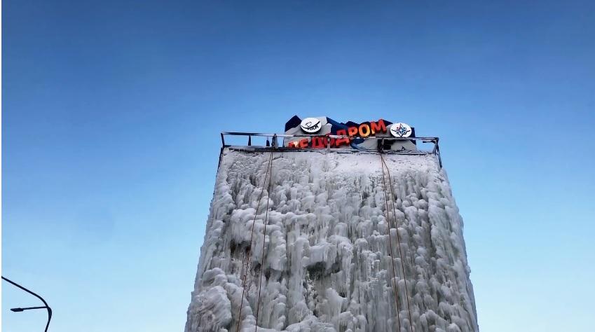 Открытие ледодрома