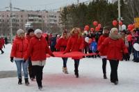 Родители города Ноябрьска против ВИЧ!