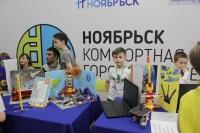В Ноябрьске построили «Платформы будущего»