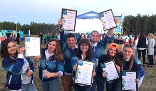 Итоги первой смены  молодёжного форума  «УТРО-2018»