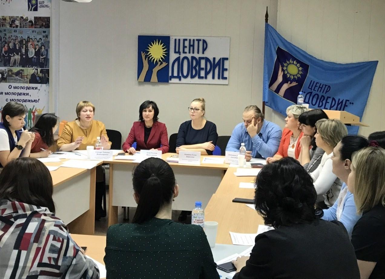 В центре «Доверие» координаторы по профилактике употребления ПАВ обсудили проблемы и перспективы