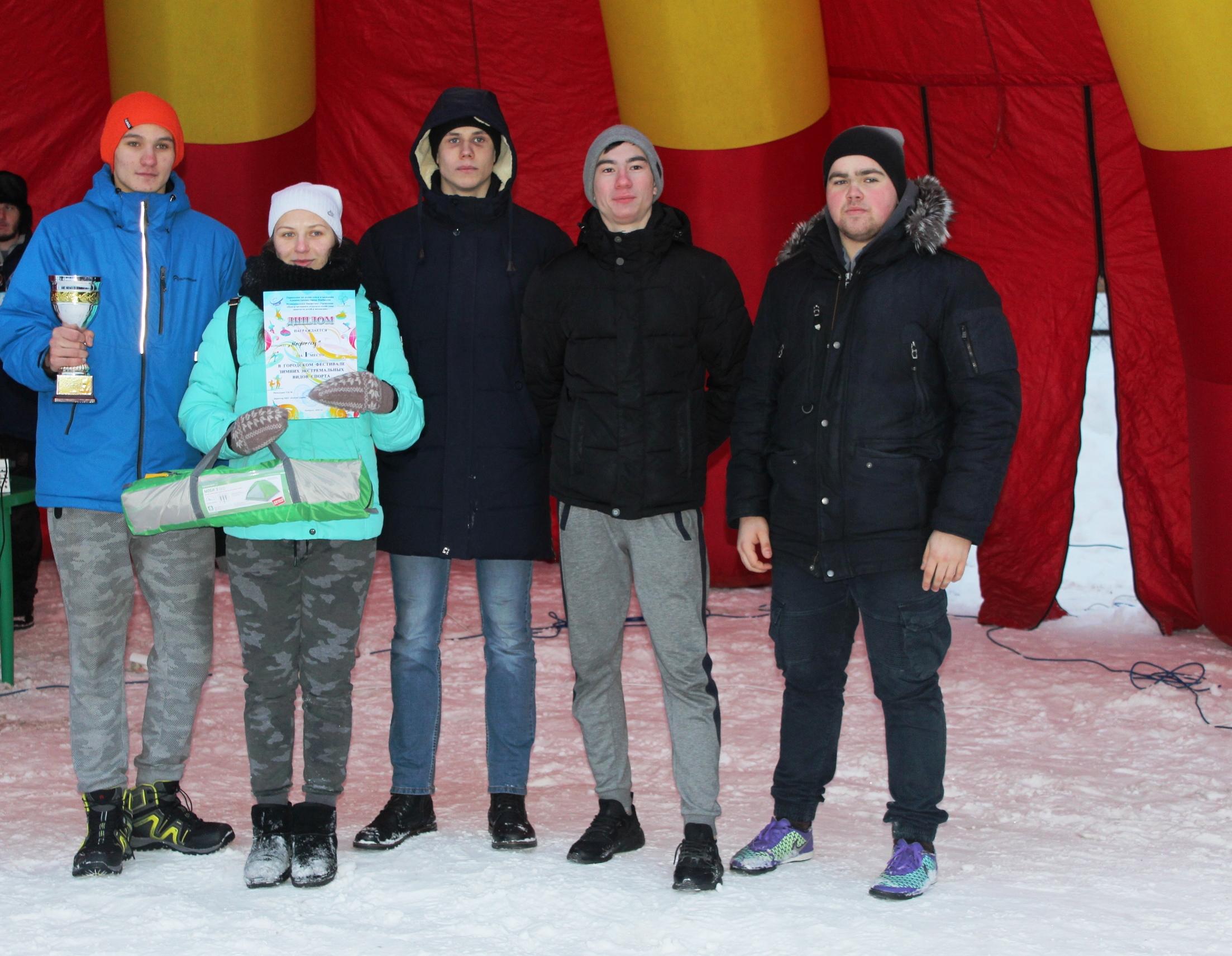 «Экстремальный» фестиваль прошел в Ноябрьске