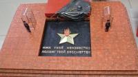 В Ноябрьске пройдёт конкурс на лучший макет городов-героев…