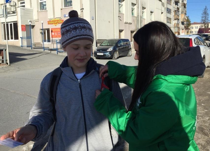 Акция «Красная ленточка» прошла в Ноябрьске