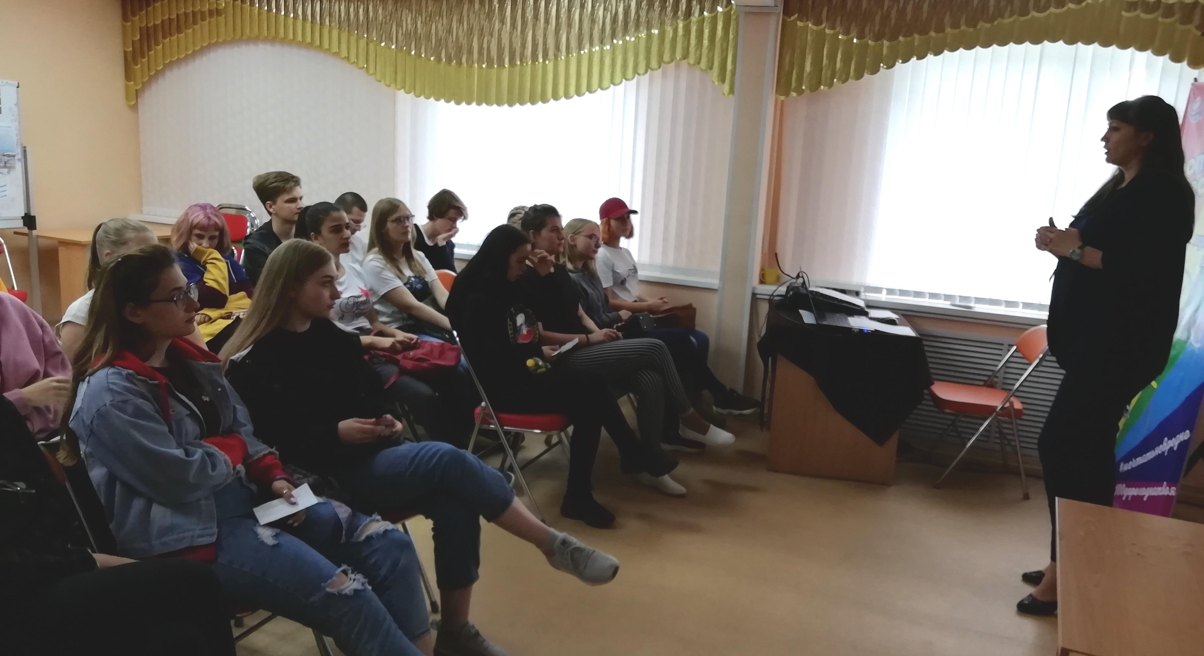 Трудовые отряды  узнали много интересного от эколога Ноябрьска