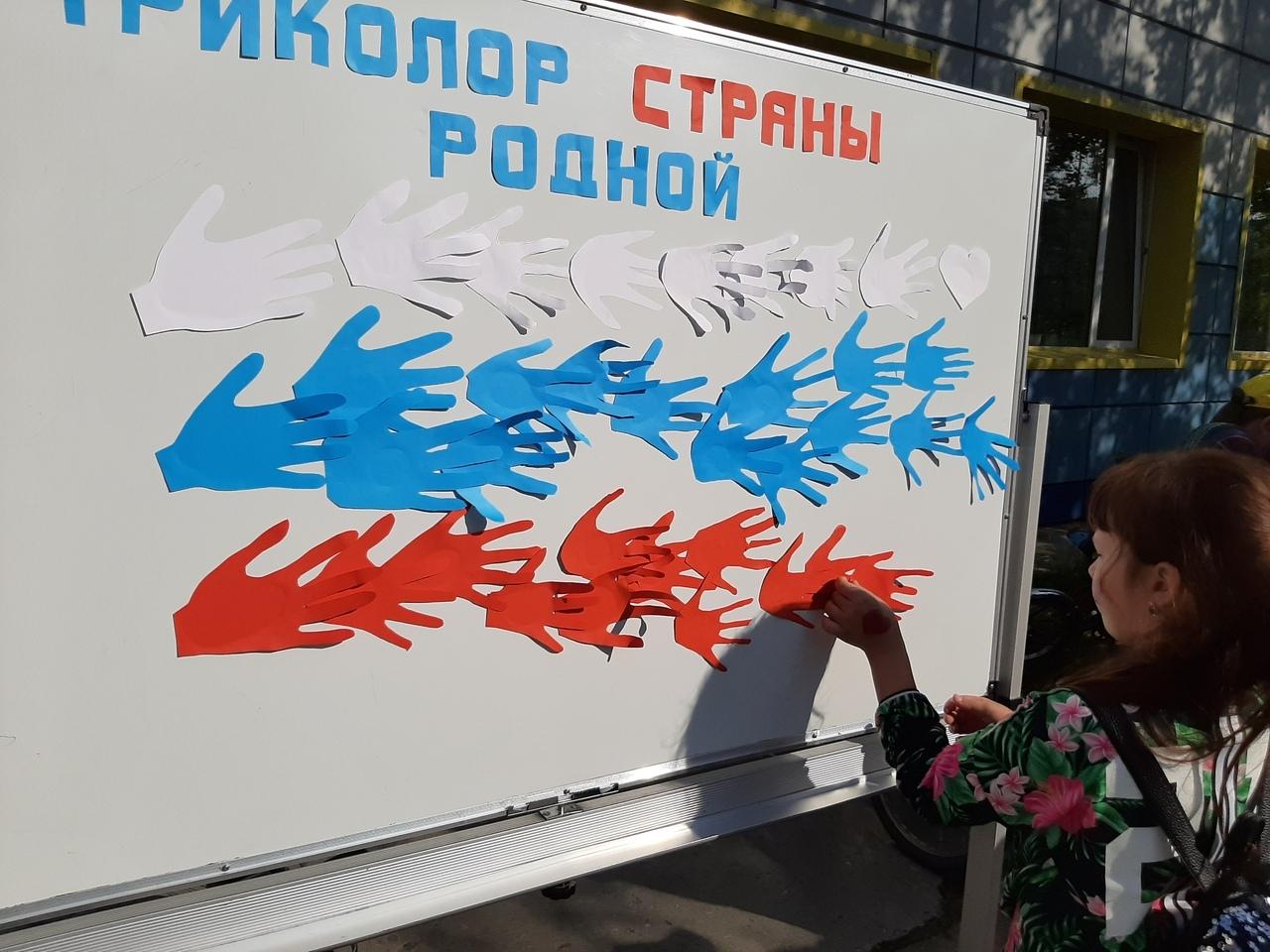 «Современник» провёл  праздничную программу  ко Дню  флага РФ