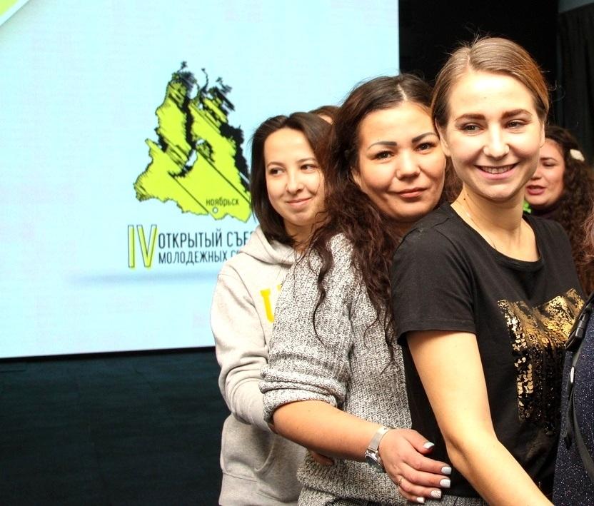 7 и 8 декабря на базе Дворца молодежи прошла «Перезагрузка!»