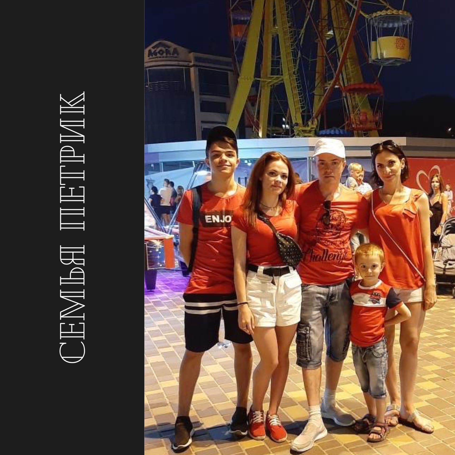 Во Дворце молодежи прошел  семейный конкурс «Семья - мое созвездие»